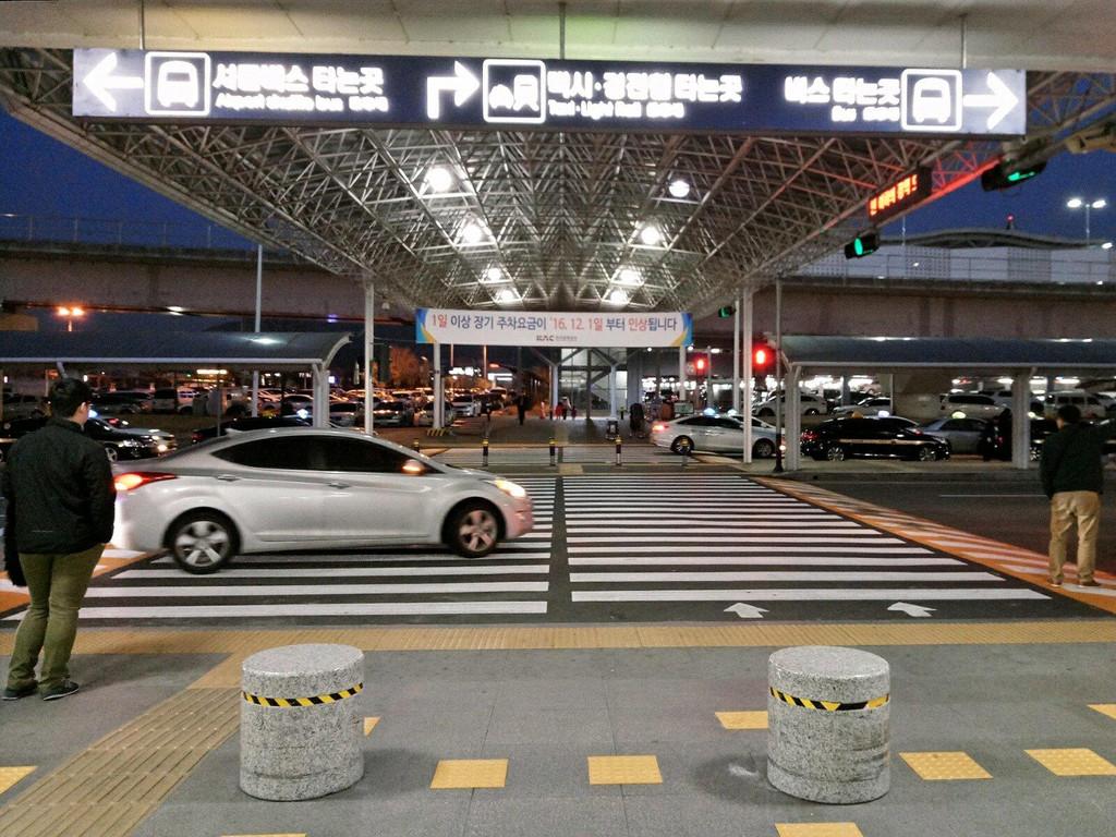釜山金海国际机场