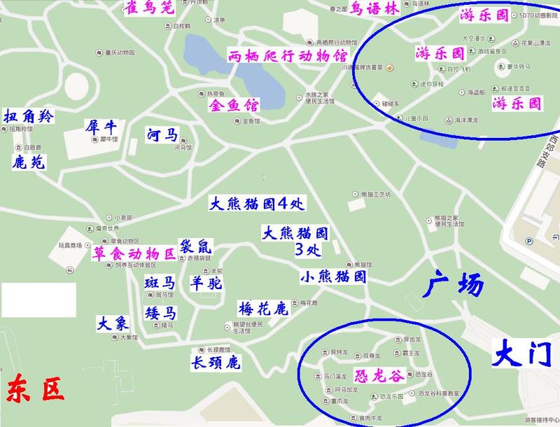 重庆动物园240种动物欢迎您/welcome to chongqing zoo