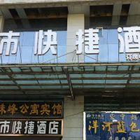 西宁城市快捷易胜博|注册