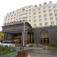 都兰金世界国际大酒店