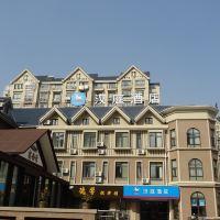 汉庭易胜博|注册(上海东川路店)
