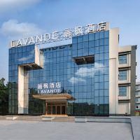 麗枫亚博体育app官网(广州番禺野生动物园店)