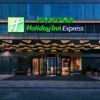 上海唐镇智选假日bwin国际平台网址