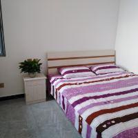 保定京港国际房东公寓