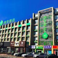 海友亚博体育app官网(北京昌平府学路店)