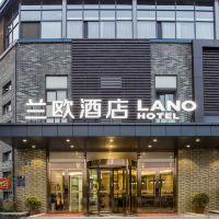 兰欧亚博体育app官网(扬州个园东关街店)