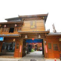 九寨沟格萨尔藏文化精品彩世界1396j
