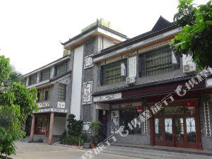 永胜县程海永联荘园