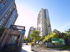 福州爱尚主题酒店公寓