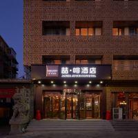 喆啡亚博体育app官网(北京通州果园地铁站店)