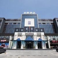 和颐亚博体育app官网(北京总部基地店)