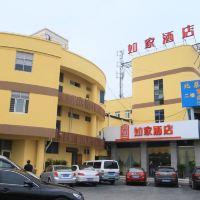 如家bwin国际平台网址(上海新国际博览中心高科西路罗山路店)