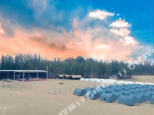 宇浩国际沙漠露营基地(敦煌沙州南路店)