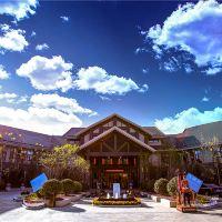 野三坡阿尔卡迪亚国际度假亚博体育app官网