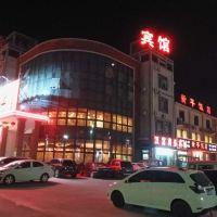 大厂汉宫商务宾馆