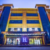 Hbeplay娱乐平台(西安凤城八路市中医医院地铁站水晶店)