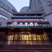 全季亚博体育app官网(北京西站南广场店)
