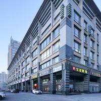秋果亚博体育app官网(北京劲松地铁站店)