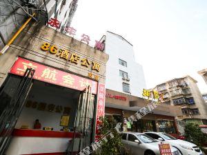 岳阳86连锁酒店公寓