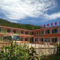 北京雾灵山山楂树农家大院