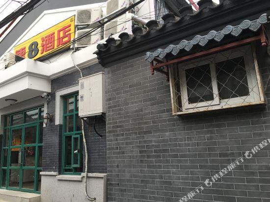 速8酒店(北京前门琉璃厂店)(原新光旅馆)