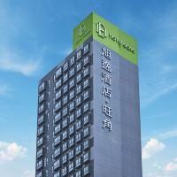 旭逸beplay娱乐平台‧旺角(Hotel Ease‧Mong Kok)