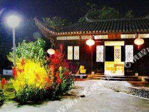 黄山心驿澳门新濠天地娱乐场