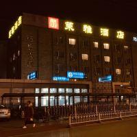 莱雅亚博体育app官网(北京丰台南路地铁站店)