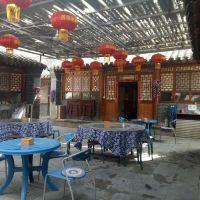 北京捷报家园