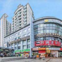 宿适精选亚博体育app官网(上海漕河泾开发区店)
