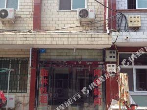郑州市新郑刘洋公寓