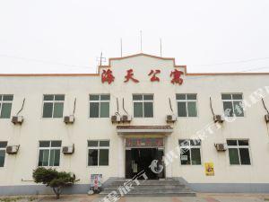 唐山海天公寓