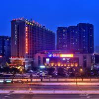 杭州瑞莱克斯大亚博体育app官网