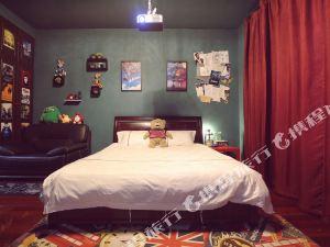 上海一墅精品主题公寓