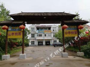 淮安王聿平特色民宿(天泉湖景区分店)