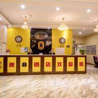 速8亚博体育app官网(北京首都机场新国展店)
