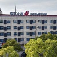 锦江之星(上海国际旅游度假区康新公路店)