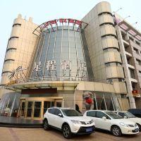 星程亚博体育app官网(北京奥林匹克公园店)