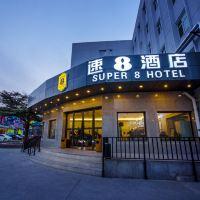 速8bwin国际平台网址(北京学院路北沙滩地铁站店)