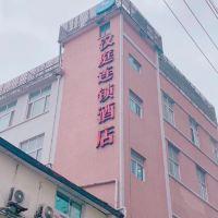 汉庭beplay娱乐平台(上海外滩南京东路店)
