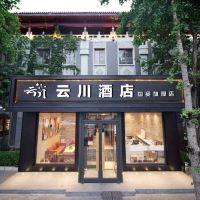 云川亚博体育app官网(北京国贸店)
