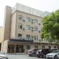 云和四季beplay娱乐平台式公寓(上海临空园区店)