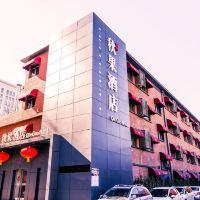 秋果亚博体育app官网(北京五棵松店)