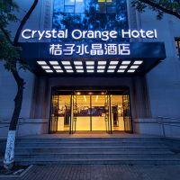 桔子水晶北京前门beplay娱乐平台