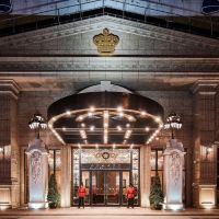 澳门英皇娱乐亚博体育app官网(Grand Emperor Hotel)