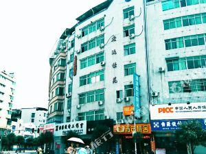 浦城青年旅舍