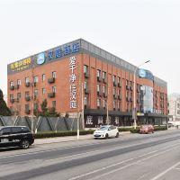 汉庭亚博体育app官网(北京黄村金星桥店)