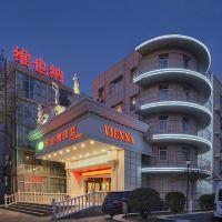 维也纳亚博体育app官网(北京万达西八角游乐园地铁站店)