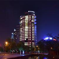 北京总部基地亚朵亚博体育app官网