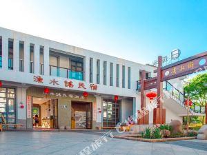千岛湖渔水谣民宿酒店